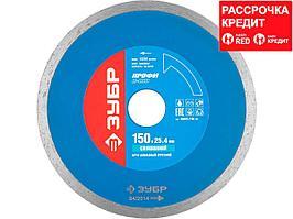 Т-800 Сплошной 150 мм, диск алмазный отрезной сплошной по керамограниту, мрамору, плитке, ЗУБР Профессионал (36655-150_z01)