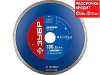 Алмазный диск отрезной ЗУБР 36655-180_z01, ПРОФИ, сплошной, для электроплиткореза, 25,4 х 180 мм