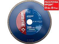 Алмазный диск отрезной ЗУБР 36655-200_z01, ПРОФИ, сплошной, для электроплиткореза, 25,4 х 200 мм