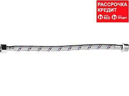"""Подводка гибкая ЗУБР для воды, оплетка из нержавеющей стали, г/ш 1/2"""" - 0,3м (51005-G/S-030)"""