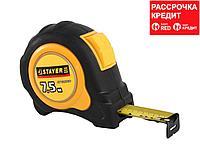 STAYER OMEGA 7.5м / 25мм рулетка с автостопом и ударостойким обрезиненным корпусом (3402-08-25)