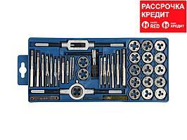 ЗУБР 40 предметов, набор метчиков и плашек в пластиковом боксе, сталь 9ХС (2810-H40_z01)
