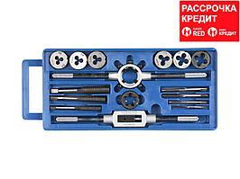 ЗУБР 16 предметов, набор метчиков и плашек в пластиковом боксе, сталь 9ХС (28122-H16)