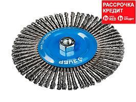 """ЗУБР """"ЭКСПЕРТ"""". Щетка дисковая для УШМ, плетеные пучки стальной проволоки 0,5мм, 175ммхМ14 (35192-175_z01)"""
