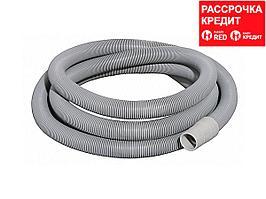 Шланг ЗУБР сливной для стиральной машины, 1,5м, 51899-15