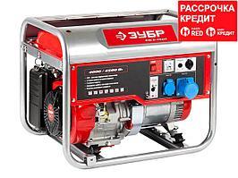 Бензиновый генератор, 4500 Вт, ЗУБР (ЗЭСБ-4500)