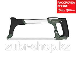 Kraft-Max ножовка по металлу, 230 кгс, KRAFTOOL (15802_z01)