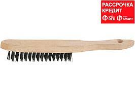 """Щетка STAYER """"MASTER"""" проволочная стальная с деревянной ручкой, 3 ряда (35020-3)"""