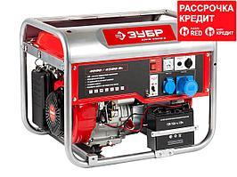 Бензиновый генератор с электростартером, 4500 Вт, ЗУБР (ЗЭСБ-4500-Э)