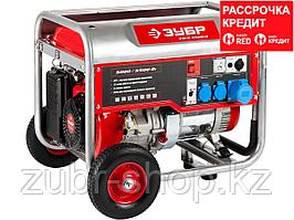Бензиновый электрогенератор ЗУБР ЗЭСБ-5500-Н, двигатель 4-х тактный, ручной пуск, колеса + рукоятка,