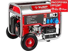 Бензиновый электрогенератор ЗУБР ЗЭСБ-5500-ЭН, двигатель 4-х тактный, ручной и электрический пуск, колеса +