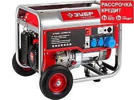 Бензиновый электрогенератор ЗУБР ЗЭСБ-6200-Н, двигатель 4-х тактный, ручной пуск, колеса + рукоятка,