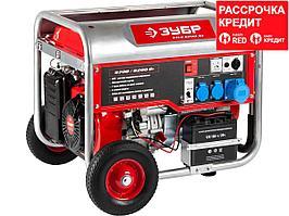 Бензиновый электрогенератор ЗУБР ЗЭСБ-6200-ЭН, двигатель 4-х тактный, ручной и электрический пуск, колеса +