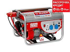 Газовый электрогенератор ЗУБР ЗЭСГ-2500, комбинированный бензин-газ (сжиженный), двигатель 4-х тактный, ручной пуск, 220/12В, 2400Вт