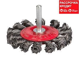 """STAYER """"PROFESSIONAL"""". Щетка дисковая для дрели, жгутированная стальная проволока 0,5мм, 75мм (35115-075_z01)"""
