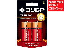 Щелочная батарейка 1.5 В, тип С, 2 шт, ЗУБР Turbo (59215-2C)