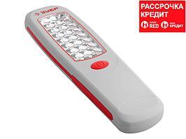 Фонарь светодиодный ЗУБР, 24 LED с линзами, магнит, крючок для подвеса, 3АА (61814)