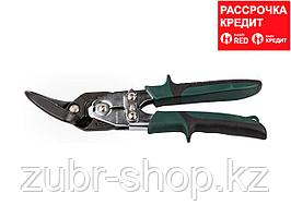 KRAFTOOL BULLDOG Левые усиленные с выносом ножницы по металлу, 260 мм (2325-L)