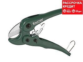 """Ножницы G-500 для металлопластиковых труб, d=25 мм (1""""), KRAFTOOL (23381-25)"""