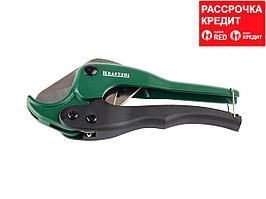 """Ножницы G-500 для металлопластиковых труб, d=42 мм (1 5/8""""), KRAFTOOL (23381-42_z01)"""
