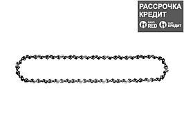 "Цепь для бензопилы, ЗУБР 70301-40, тип 1, шаг 3/8"", паз 0,050"", для шины 16""(40 см) (70301-40)"
