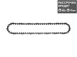 "Цепь для бензопилы, ЗУБР 70302-40, тип 2, шаг 0,325"", паз 0,058"", для шины 16"" (40 см) (70302-40)"