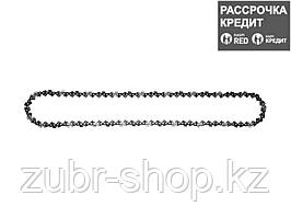 "Цепь для бензопилы, ЗУБР 70303-50, тип 3, шаг 0,325"", паз 0,050"", для шины 20"" (50 см) (70303-50)"