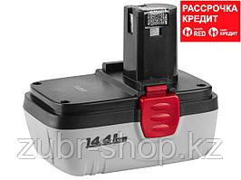 Аккумуляторная батарея 14.4 В, Ni-Cd, 1.5 Ач, ЗУБР (ЗАКБ-14.4 N15)