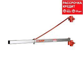 Кран балка для электрического тельфера (электротельферв) ЗУБР ЗКБ-600, длина балки 1100 мм, 600 кг