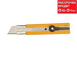 Нож OLFA с выдвижным лезвием, с резиновыми накладками, 25мм (OL-H-1)