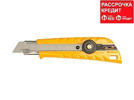 Нож OLFA с выдвижным лезвием эргономичный, 18мм (OL-L-1)