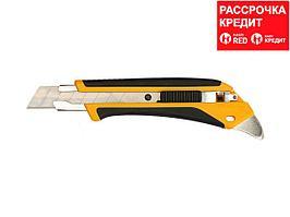"Нож OLFA ""AUTOLOCK"", двухкомпонентный корпус, 18мм (OL-L5-AL)"