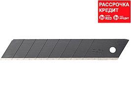 Лезвие OLFA BLACK MAX сегментированное, 8 сегментов, 18х100х0,5мм, 50шт (OL-LBB-50B)