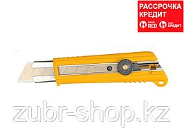 Нож OLFA с выдвижным лезвием, с противоскользящим покрытием, фиксатор, 25мм (OL-NH-1)