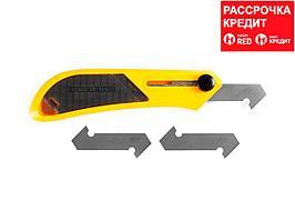 Набор OLFA Резак для пластика усиленный с 3-мя лезвиями PC-L, 13мм (OL-PC-L)