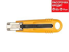 Нож OLFA с выдвижным лезвием и возвратной пружиной, 17,5мм (OL-SK-4)