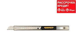 Нож OLFA с выдвижным лезвием и корпусом из нержавеющей стали, автофиксатор, 9мм (OL-SVR-2)