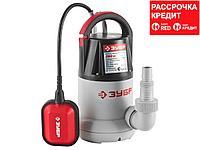 Дренажный насос погружной ЗУБР ЗНПЧ-250, дренажный, для чистой воды, 110 л/мин, 250 Вт