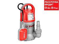 Насос погружной, ЗУБР ЗНПЧ-550, дренажный, для чистой воды, пропускная способность 240 л/мин, 550 Вт, напор 8.5 м, провод 10 м (ЗНПЧ-550)