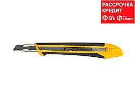 """Нож OLFA """"Standard Models"""" с выдвижным лезвием, с противоскользящим покрытием, автофиксатор, 9мм (OL-XA-1)"""
