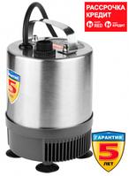 Насос фонтанный, ЗУБР ЗНФЧ-29-2.3-C, нерж сталь, для чистой воды, напор 2,3 м, насадки: колокольчик, гейзер, каскад, 50Вт, 29 л/мин (ЗНФЧ-29-2.3-С)