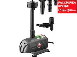 Насос фонтанный, ЗУБР ЗНФЧ-33-2.5, для чистой воды, напор 2,5 м, насадки: колокольчик, гейзер, каскад, 50 Вт, 33 л/мин (ЗНФЧ-33-2.5)