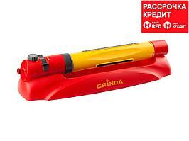 GRINDA GX-19, 112 м2 полив, 3 режима, 19 форсунок, распылитель веерный, пластиковый (427689)