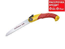Ножовка GRINDA садовая, шаг зуба 4,0 мм (6 TPI), длина полотна 190 мм, 3-D заточка, складная (8-151881_z01)
