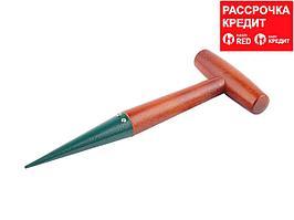 Конус GRINDA посадочный, из углеродистой стали с деревянной ручкой, 290 мм (8-421223_z01)