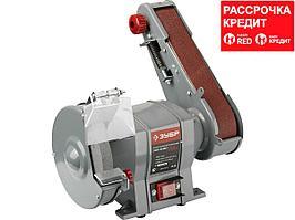ЗУБР заточной станок с шлифовальной лентой, d150 мм, 250 Вт (ЗТШМ-150/686Л)