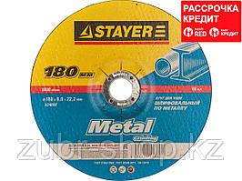 Круг шлифовальный по металлу STAYER 36228-180-6.0_z01, MASTER, для УШМ, 180 х 6 х 22,2 мм