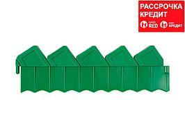 Ограждение для клумб, GRINDA 8-422304, 288см, цвет зеленый (8-422304_z01)