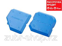 Набор STAYER Шпатели специальные для формовки швов, 11-в-2 (10165-H2)