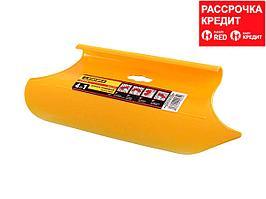 Шпатель STAYER прижимной универсальный для обоев, пластмассовый, 4-в-1, 280мм (1021)